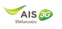 AIS - Smart girls