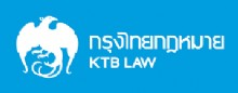 Krungthai Law - Data Entry