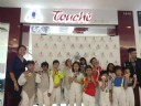 2018 Touche Junior Circuit 3
