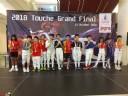 2018 Touche Grand Finals