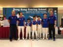 2014 Hong Kong Fencing School Competitions