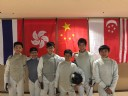 2016 Hong Kong Fencing School Competition