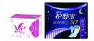 Womens Cosmetics Packaging